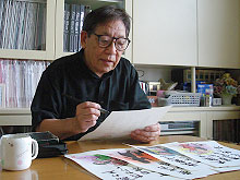 http://kiuchi.jpn.org/nob/images/20070714.jpg