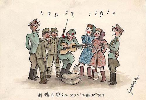 Рисунки японского военнопленного в советском плену